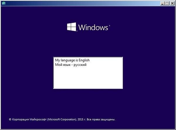 Установка и переустановка, Обновление ОС Windows XP, 7, 10 в Киеве